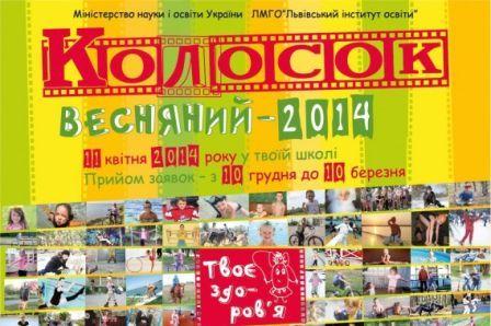 kolosok2014v