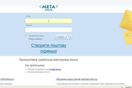 web2-pr01