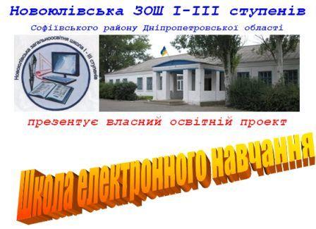nju-eschool2