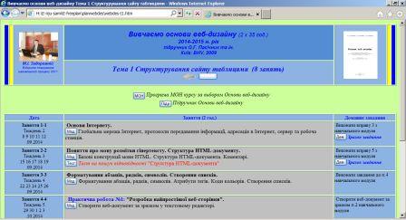 web-des-kurs1